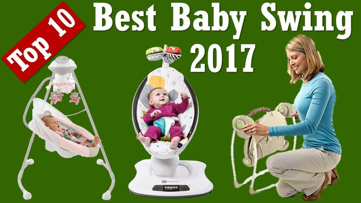 Best Baby Swing 2017 - Review || Best Baby Swing For Small Spaces - For ...