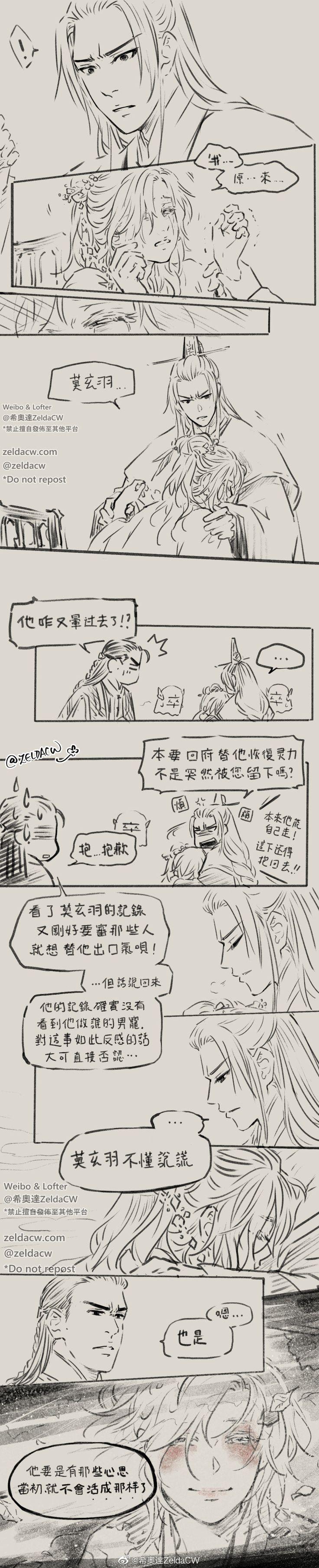 日本動畫 上的釘圖