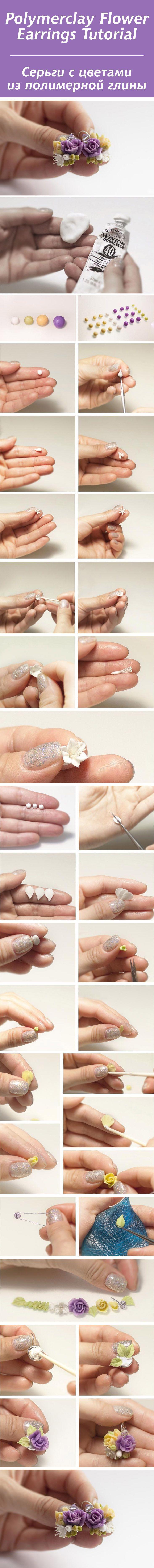 Серьги с цветами из полимерной глины / Polymerclay Flower Earrings Tutorial