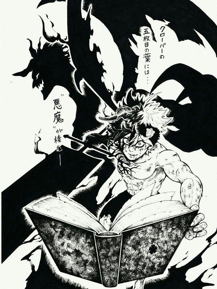 Why Asta Has No Mana Has 5 Leaf Grimoire Black Clover Anime