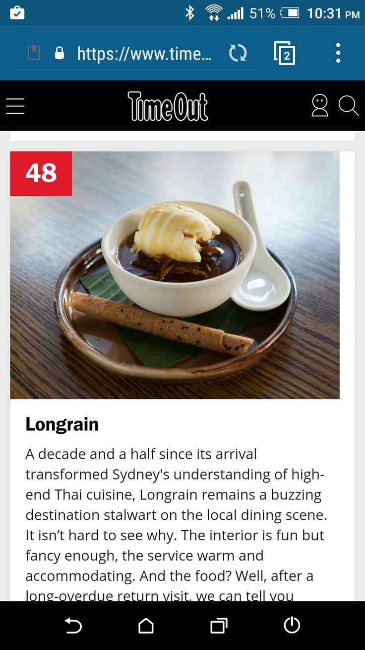 Longrain