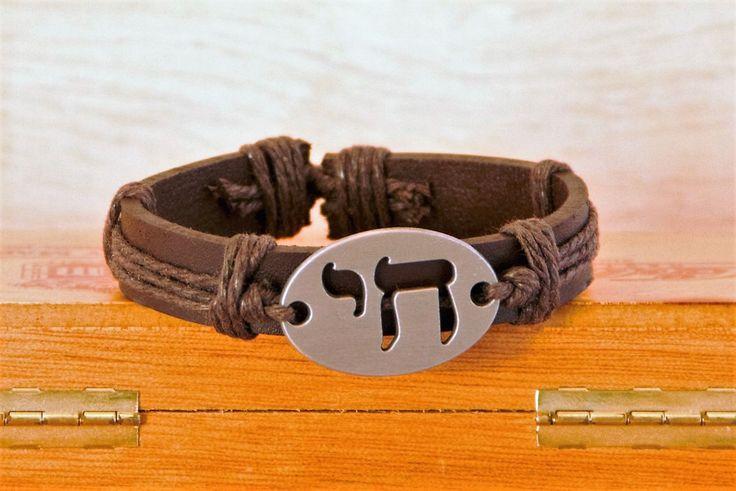"Chai ""Life"" Leather Bracelet - Adjustable Slip Knot"
