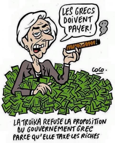 #dimopsifisma #eu #no