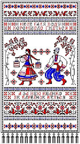 free chart ukranian towel