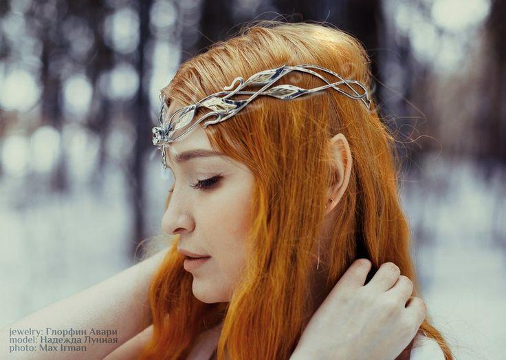 Diadem Circlet  Wedding  Celtic      Tiara