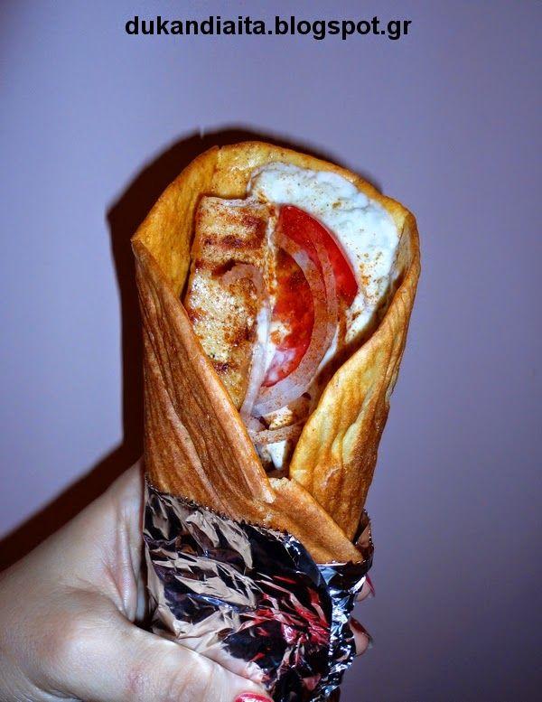 Όλα για τη δίαιτα Dukan: Πίτα σουβλάκι Ντουκαν