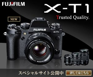 FUJIFILM X-T1のバナーデザイン
