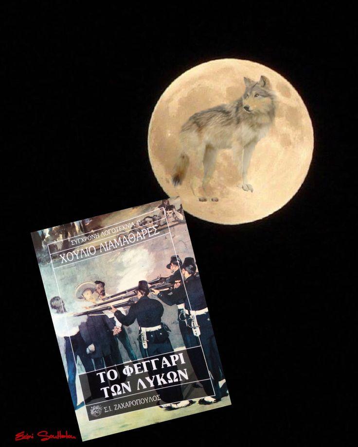 Ανάλυση και περιγραφή των πρωτογενών ένστικτων επιβίωσης που μπορεί να οδηγήσουν ένα κυνηγημένο άνθρωπο στην ανεξέλεγκτη βία _____________________________ Γράφει ο Γεώργιος Νικ. Σχορετσανίτης #book #review #vivliokritiki #llamazares http://fractalart.gr/julio-alonso-llamazares/