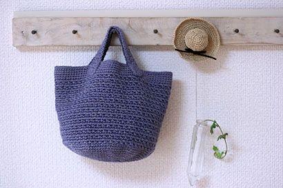 16.000 Artigianato Ricette | Knitting | | maglieria, artigianato, cucito | Atelier come fare un sacchetto a fondo rotondo semplice! Come rendere portale di artigianato fatti a mano e il lavoro, di beni per rendere tutti