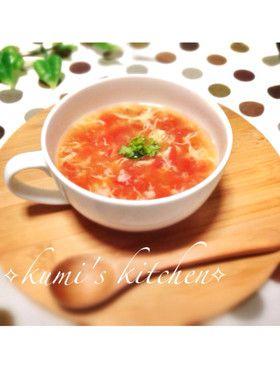簡単ヘルシートマトスープ♡ダイエットに♡ by kumi0901 [クックパッド ...