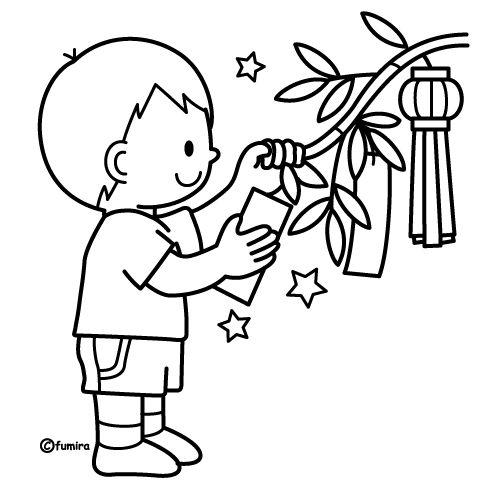 笹に短冊をかざる男の子のイラストぬりえ Tanabata Star Festival