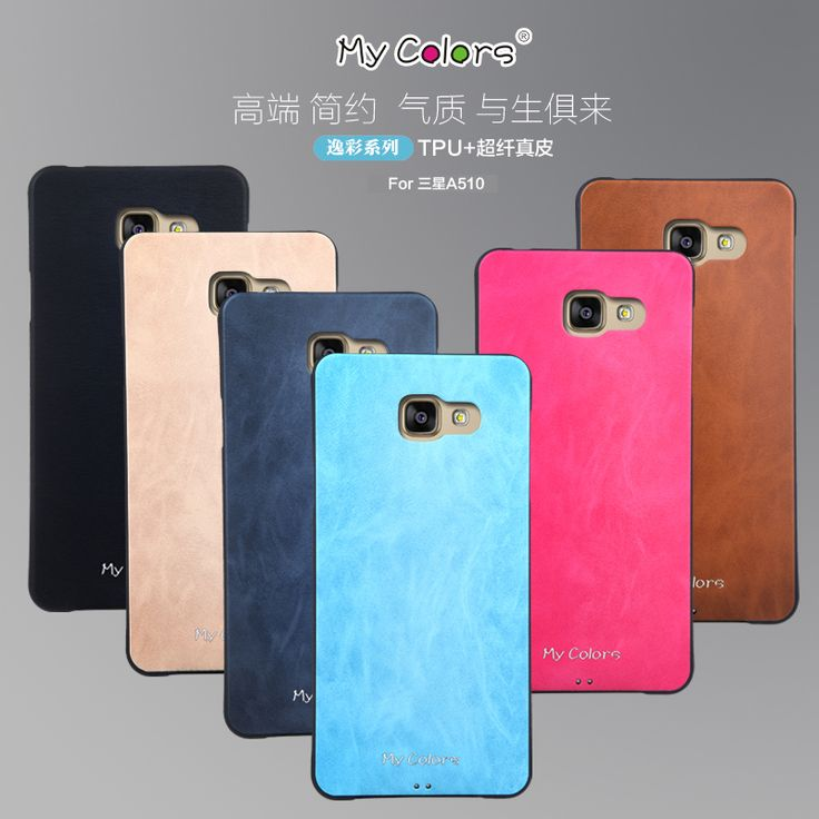>> Click to Buy << My Colors Soft TPU Silicone Cover Case For Samsung Galaxy A5 2016 A510 A510F A5100 With Finger Ring Holder Case + Tracking  MY2 #Affiliate