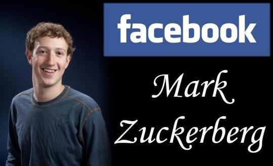 Consejos para emprendedores (Mark Zuckerberg)