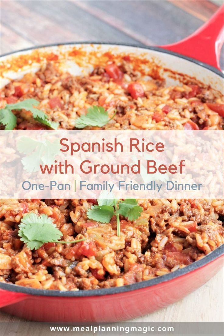 Spanish Rice And Beef Skillet In 2020 Beef Skillet Recipe Dinner With Ground Beef Spanish Rice Recipe With Ground Beef