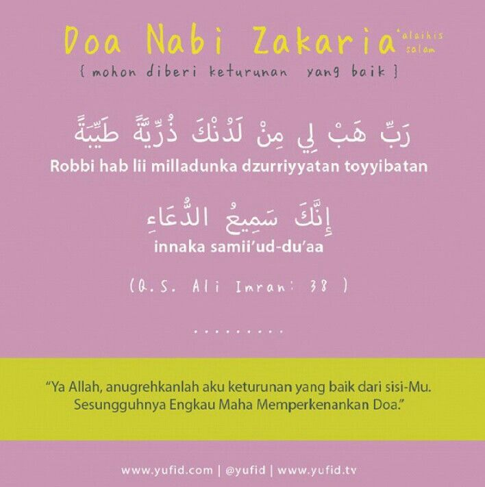 Doa Nabi Zakaria As