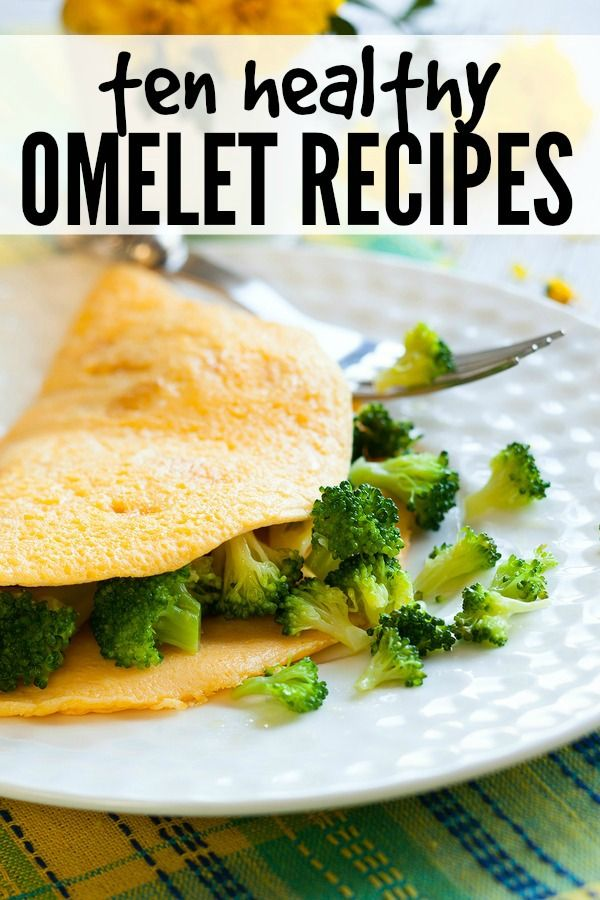 From skinny Greek, to asparagus and goat, to spinach and herbs, these healthy omelet recipes are just what you need to give yourself (and your metabolism!) a good boost to start the day!