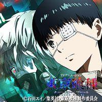 TVアニメ『東京喰種トーキョーグール』公式サイト