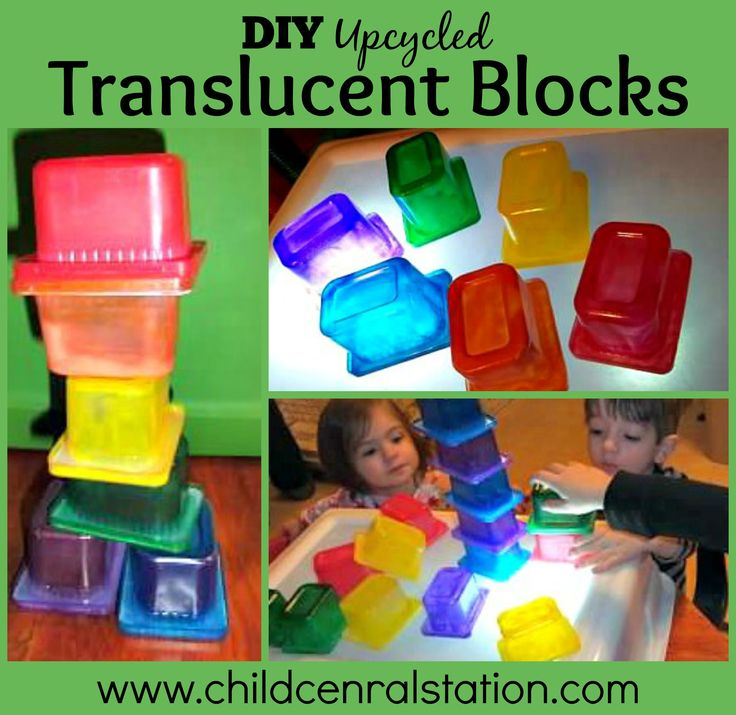 DIY Upcycled Translucent Blocks a we have used the lids from these containers before to make suncatcher ornaments). You will need: Acetone Fingernail Polish Remover, Cotton Balls, Empty Plastic Baby Food Containers with Lids,  Suncatcher Paint, Paintbrush First, I used the fingernail polish remover and a cotton ball to remove the ink from the plastic container. then paint the inside of the box and lid.
