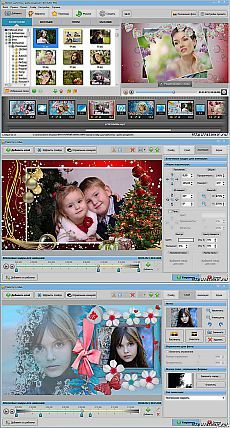 Как создать видео из фотографий на компьютере?.