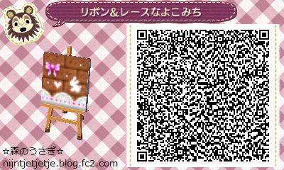 つ!つもったど~!!ヽ(´ー`)ノおいしそうな低木、一面の銀世界☆ 村の積雪シー...