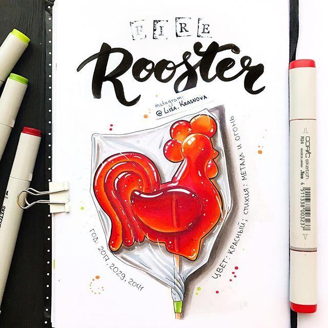 Fire rooster - symbol of the new year Красный петух - символ нового года, а символы нового года - тема 6/8 нашего зимнего марафона :) Принимаются, кстати, не только петухи, но и другие герои и предметы, которые крепко ассоциируются с Новым годом. Не забывайте хэштег #lk_newyear ;) Следующая тема будет в четверг.