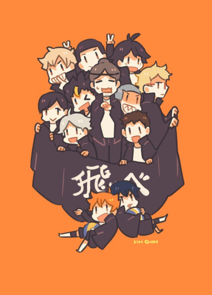 Haikyuu!! | Karasuno | Wallpaper