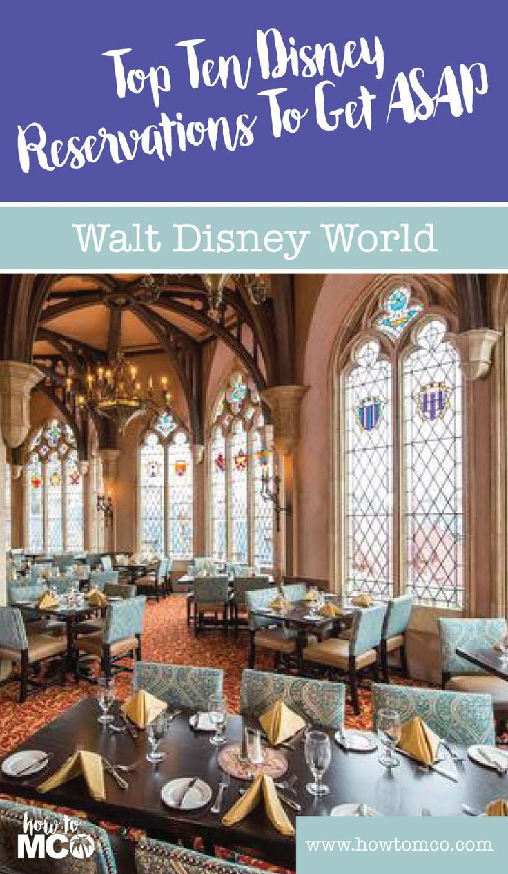 Dining reservations go fast at the Walt Disney World Resort. List of the top 10…