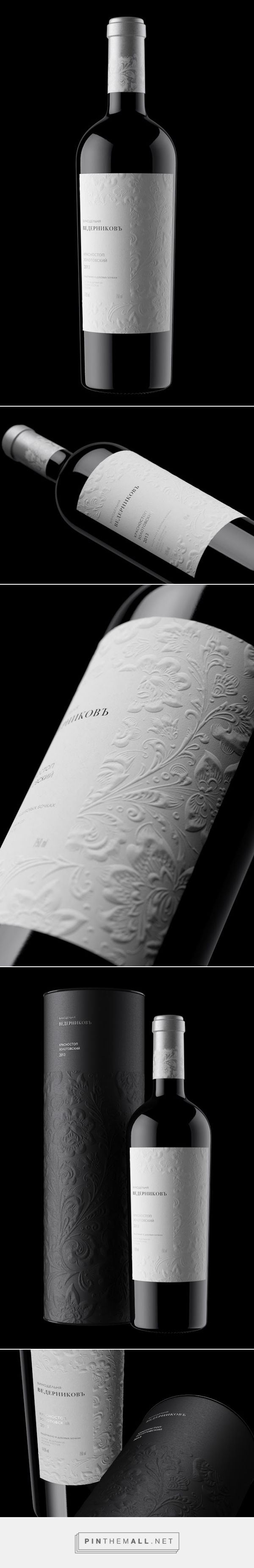 Vedernikov #Wine #packaging #stilovino