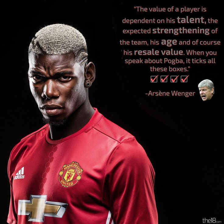 #ArsèneWenger weighed in on the #PaulPogba transfer.  #manchesterunited #pogba #arsenal #mufc #soccerquotes