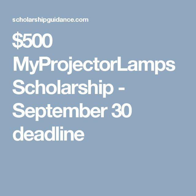 MyProjectorLamps Scholarship | MyProjectorLamps USA ...
