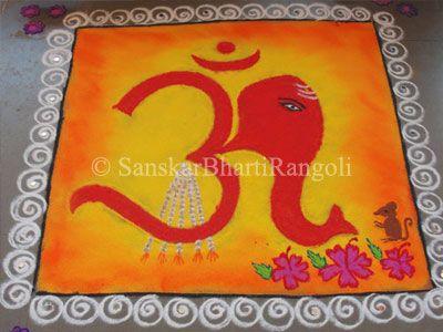 Omkar Ganesh Rangoli Design | Sanskar Bharti Rangoli