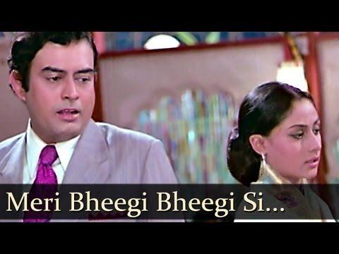 Meri Bheegi Bheegi Si - Jaya Bahaduri - Sanjeev Kumar - Anamika - Kishore Kumar - Hindi Sad Songs - YouTube