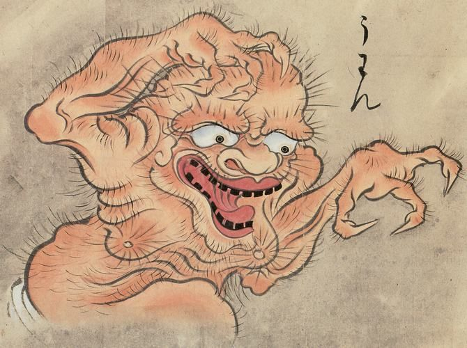 Uwan, 1737 by Sawaki Sūshi. Uwan /うわん, is a formless yōkai, a disembodied voice that inhabits old, abandoned temples and homes. In the Edo period, these demon spirits assumed physical bodies.