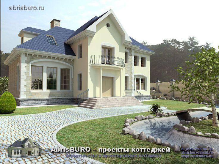 Проект дом К7-450