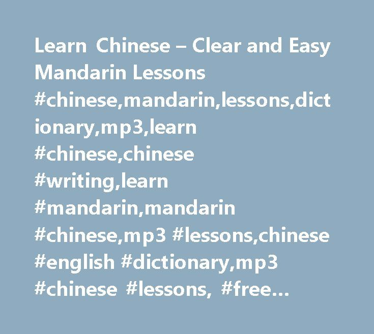 Learn Chinese – Clear and Easy Mandarin Lessons #chinese,mandarin,lessons,dictionary,mp3,learn #chinese,chinese #writing,learn #mandarin,mandarin #chinese,mp3 #lessons,chinese #english #dictionary,mp3 #chinese #lessons, #free #mp3 #podcasts, #pinyin http://australia.nef2.com/learn-chinese-clear-and-easy-mandarin-lessons-chinesemandarinlessonsdictionarymp3learn-chinesechinese-writinglearn-mandarinmandarin-chinesemp3-lessonschinese-english-dictionarymp3/  # Learn Chinese Online resources About…