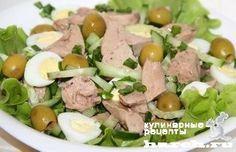 Салат из печени трески с оливками и свежим огурцом Италика, salaty rybnye salaty headline