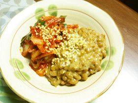 キムチ納豆☆ダイエットに効く食べ方