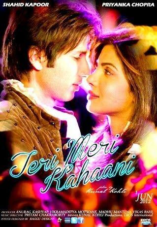 Teri Meri Khaani  Shahid Kapoor  and Priyanka Chopra #indiamovies