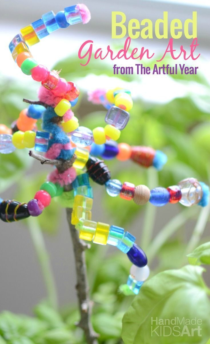 Garden art ideas for kids - Beaded Garden Art