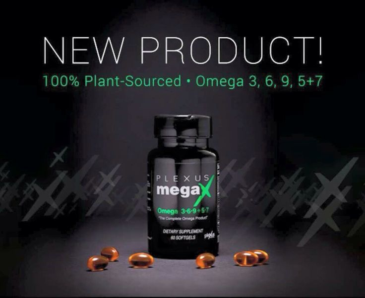 No more fish burps! Completely plant based Omega supplement and only one like it on the market!