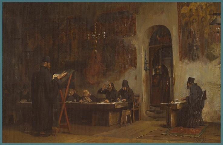 Μount Athos, Theodoros Rallis, «Τράπεζα σε μοναστήρι του Αγίου Όρους»,Θεόδωρου Ράλλη (Κωνσταντινούπολη 1852 - Λονδίνο 1909)