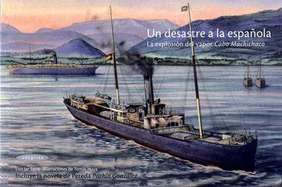 Vapor Cabo Machichaco_LJT.