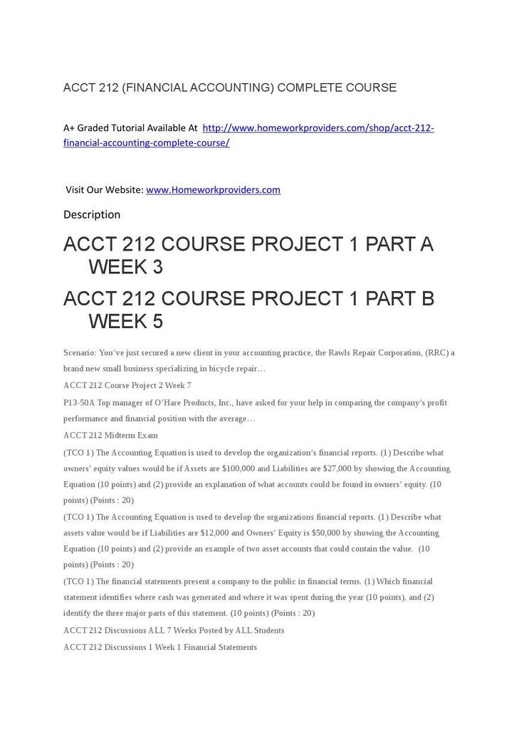 ACCT 212 (FINANCIAL ACCOUNTING) COMPLETE COURSE ACCT 212 - example of a financial report