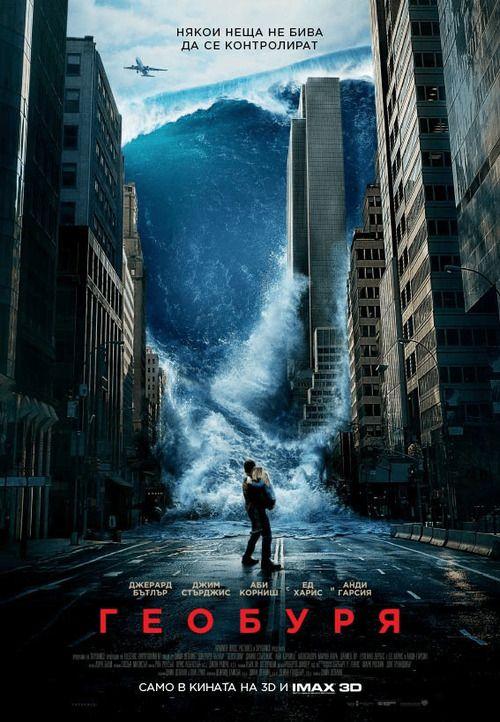 Watch->> Geostorm 2017 Full - Movie Online | Download Geostorm Full Movie free HD | stream Geostorm HD Online Movie Free | Download free English Geostorm 2017 Movie #movies #film #tvshow