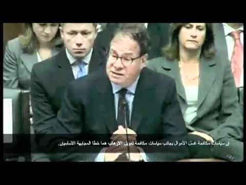US Congressional Hearing on Al Sanea and Money LaunderingArabic Subtitles