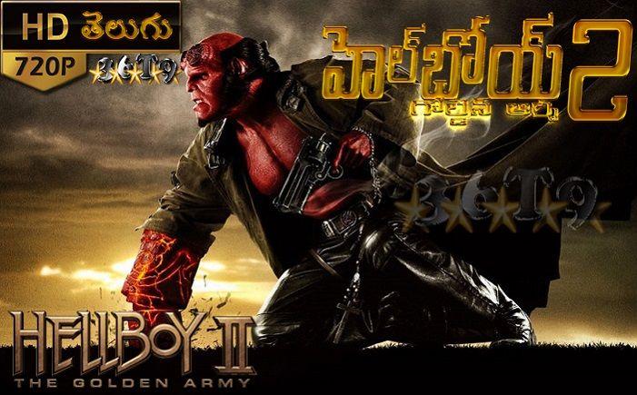 Hellboy Ii The Golden Army 2008 720p Bdrip Multi Audio Telugu