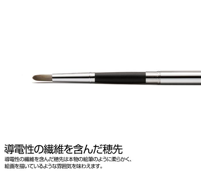 【Kickstarterより誕生した話題の商品】[iPad iPhone Kindle Galaxy Google Nexus スタイラスペン] ブラシと一体型のスタイラスペン「sensu brush」 【正規輸入品】:SP628 | iPad | スタイラス | スペックダイレクト
