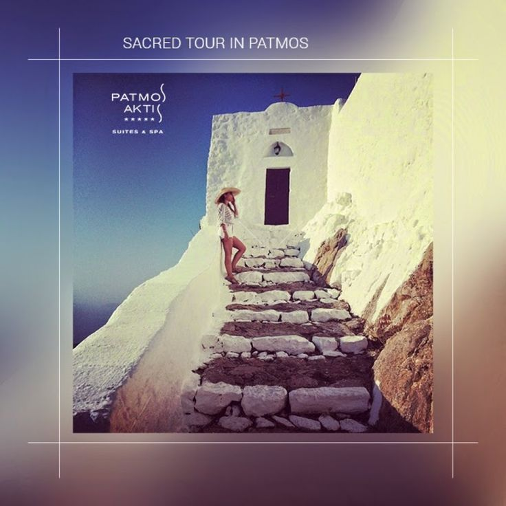How to spend your time in Patmos Island:  Stop wondering and start wandering.. #PatmosAktis #Patmos