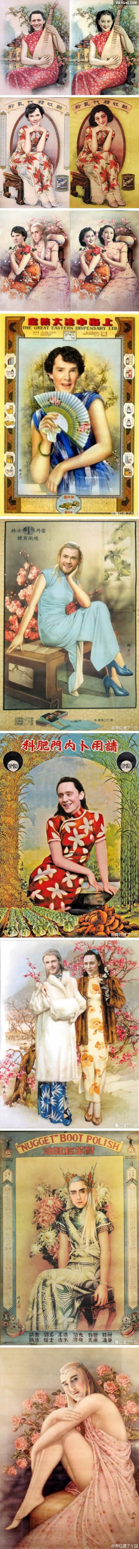 Tom Hiddleston and Benedict Cumberbatch as 1930s Shanghai girls works surprisingly well (NSFW-ish)