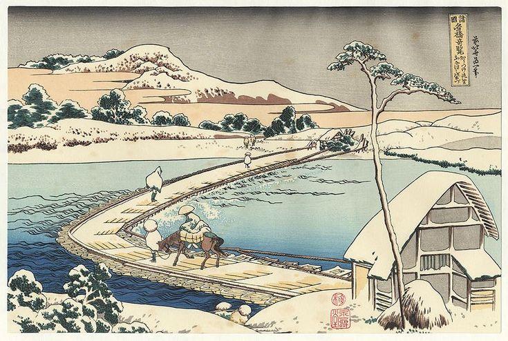 ARTMEMO - Une vue ancienne du pont flottant à Sano dans la province de Kozuke
